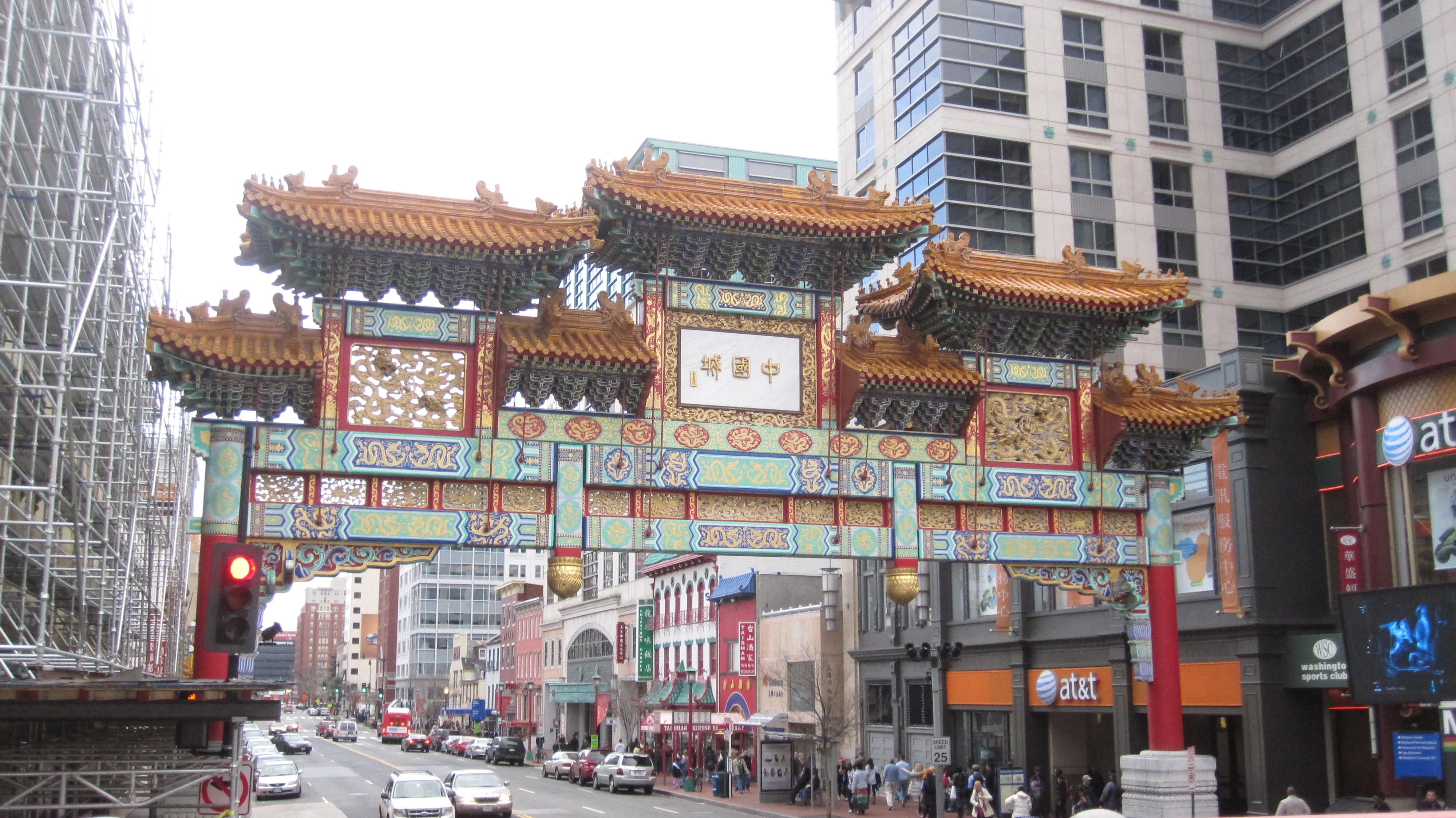 Washington Dc Hotels And Travel Chinatown