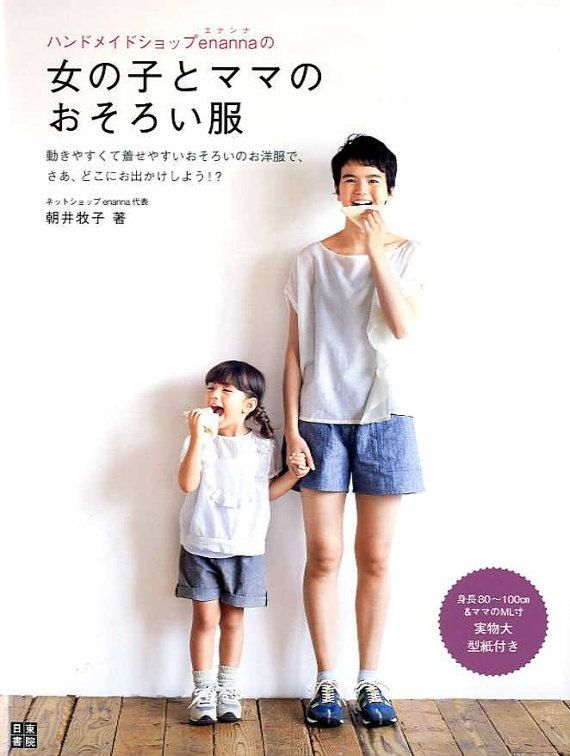 Lovely Clothes for Girl & Mom - enanna, Japanese Sewing Pattern Book ...