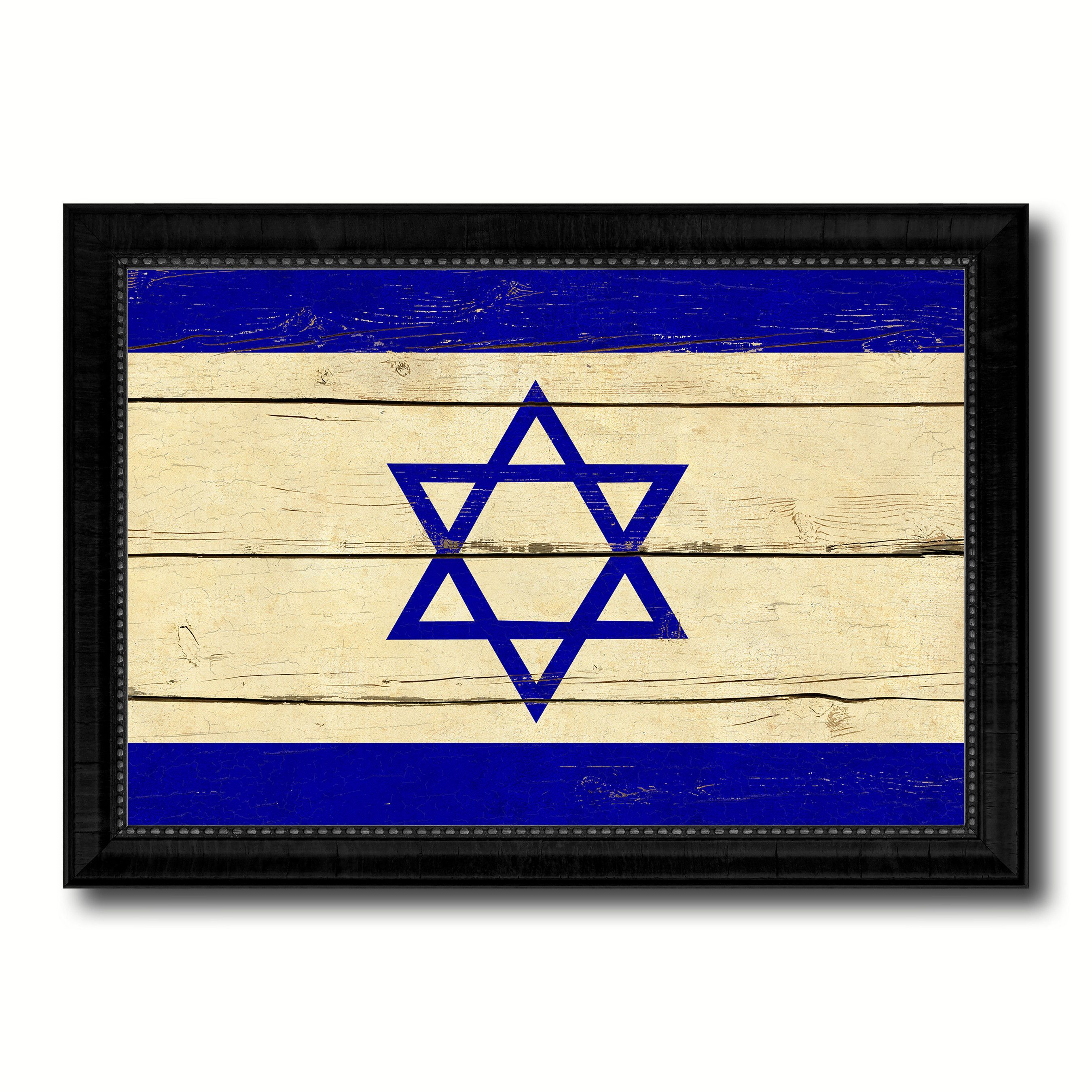 Israel Country Flag Vintage Canvas Print with Black Picture Frame ...