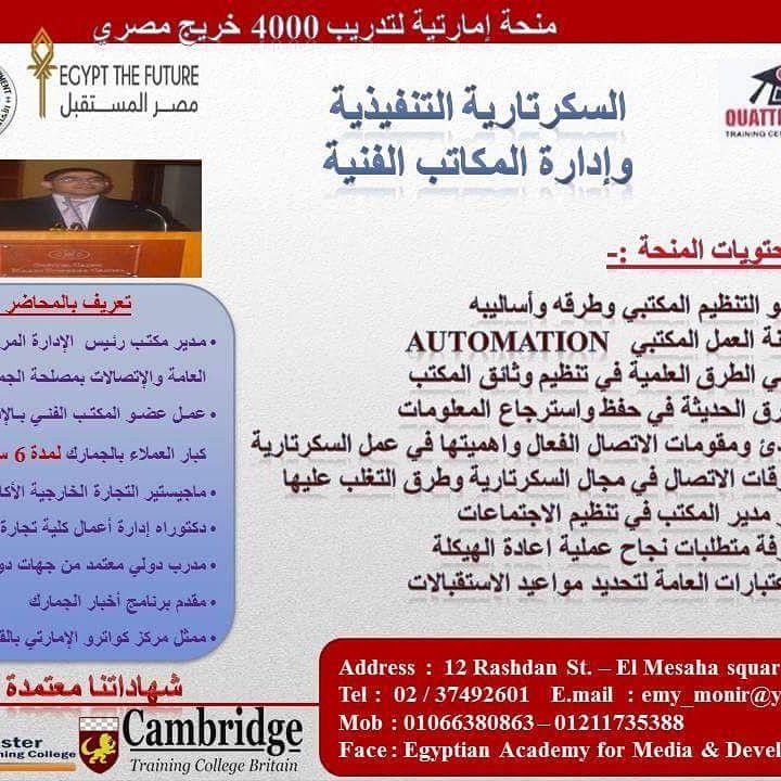 الان وبمناسبة رمضان وعرض خاص جدا منحة مدعمة من الامارات اتصلوا الان تدريب بمنحة وتوظيف مجاني Bullet Journal Journal