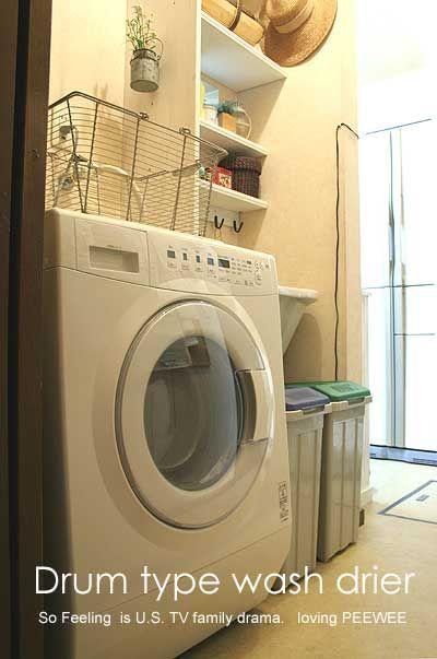 無印良品 ドラム式洗濯機 - Google 検索