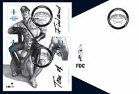 Tom of Finland - first day cover Issue date: 08.09.2014 Sealed with a Secret – Correspondence of Tom of Finland opening in the Postal Museum September 6. The exhibition will display the busy correspondence of Laaksonen from the early 1940s to his dying year, 1991. The exhibition will be displayed until March 29, 2015, in Museum Centre Vapriikki in the new Postal Museum to be opened in Tampere in September 2014.