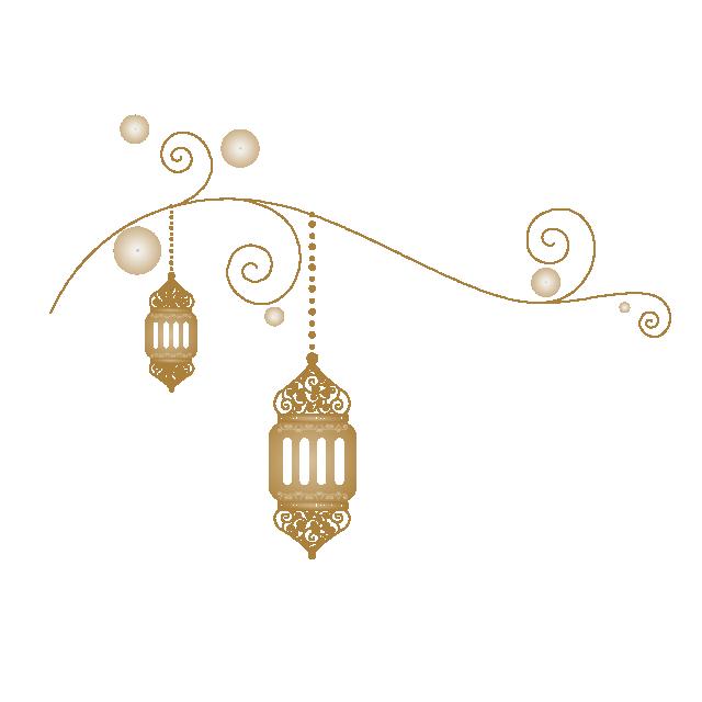 Pin Oleh Luckymetalrecycling Di Ramadan Kareem Seni Islamis Contoh Undangan Pernikahan Desain Banner