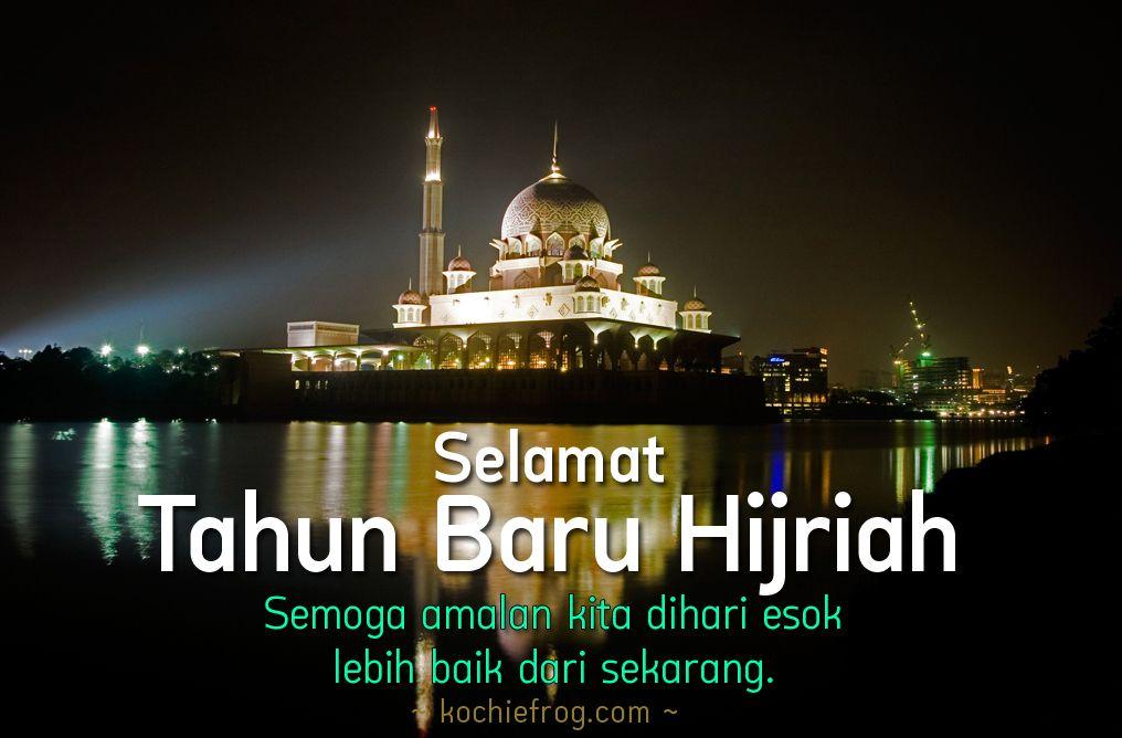 DP BBM Ucapan Tahun Baru Islam Terbaru Lengkap  DP BBM Terbaru