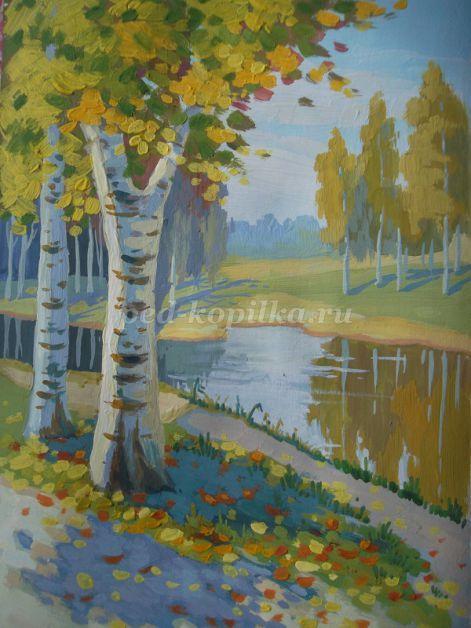 Как нарисовать осенний пейзаж поэтапно гуашью для детей ...