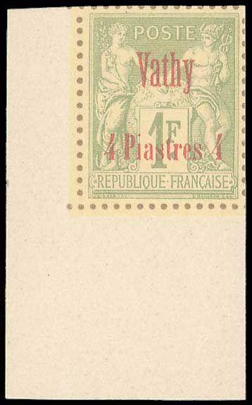 "1893, 1900 ""Vathy overprint"": six proofs for the 1900 Paris Exhibition. Superb."