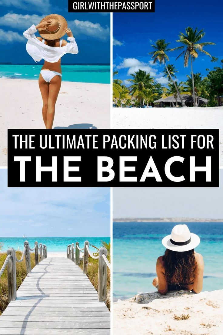 Beach vacation packing list | beach outfit | what to wear at the beach | Beach essentials