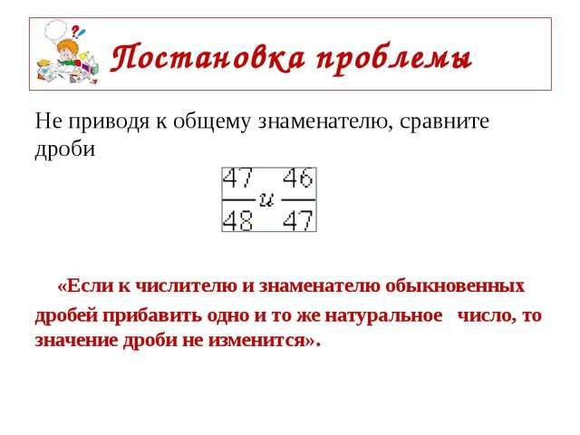Гдз по русскому полякова онлайн