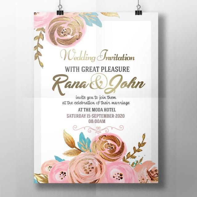 Royal Wedding Invitation Wedding Png Free Download Free Printable Wedding Invitation Templates Royal Wedding Invitation Free Printable Wedding Invitations