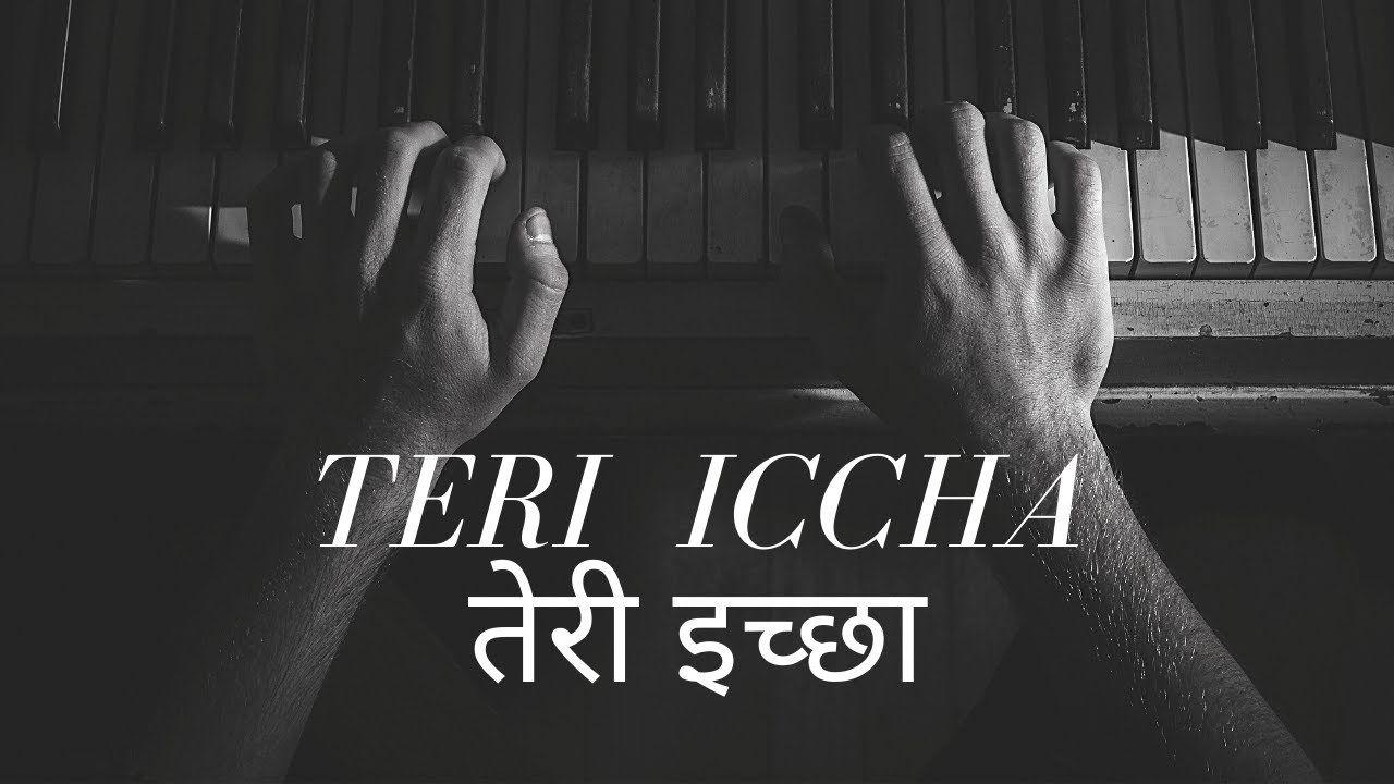 Hindi Christian Jesus Song Mp3 Free Download New Yeshu Masih Praise Wor In 2020 Jesus Songs Christian Songs Praise And Worship Songs