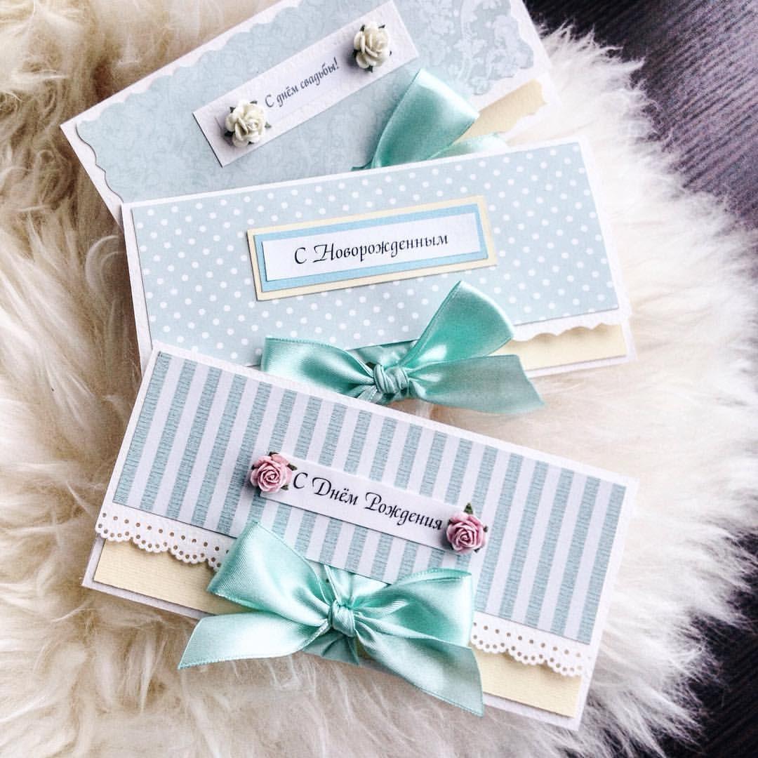 Поздравительный конверт для денег с днем рождения - можно ... | 1080x1080
