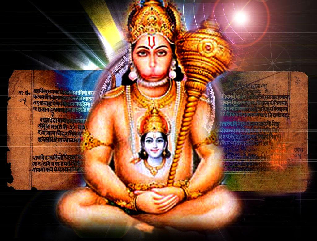 FREE Download God Hanuman Wallpapers