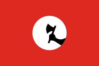 File Flag Of Sindhudesh Svg Wikipedia The Free Encyclopedia Flags Of The World Flag Flag Design