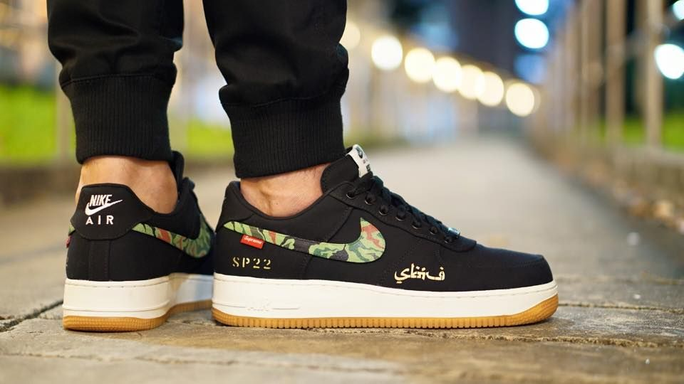 Air Force 1 Trainers. Nike PT.