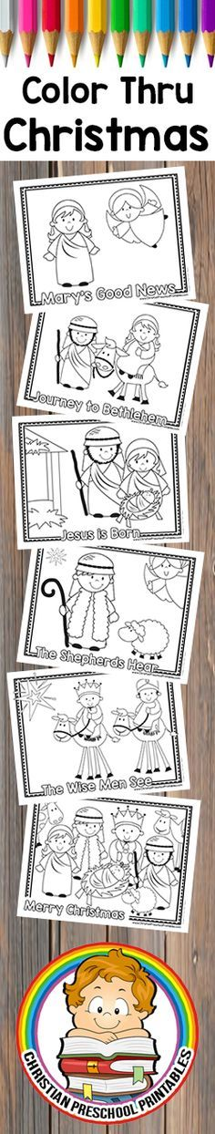 Free Early Reader Color Through the Christmas Story Nativity