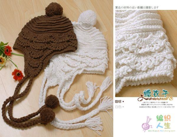 Crochet hat free pattern | Crochet Hats | Pinterest | Mütze, Mütze ...