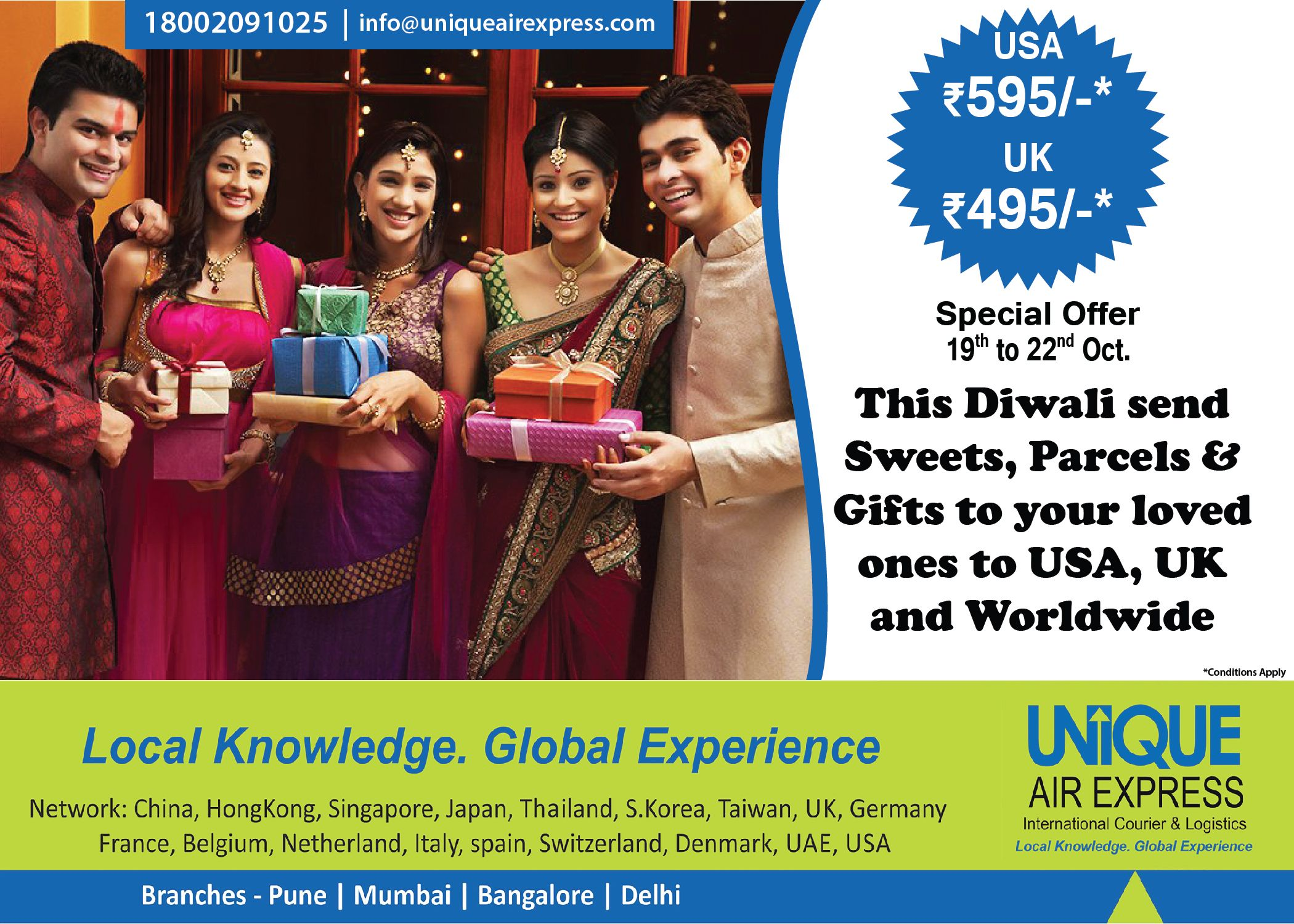 Send Diwali Gifts, Sweets and Faral to loved ones in USA