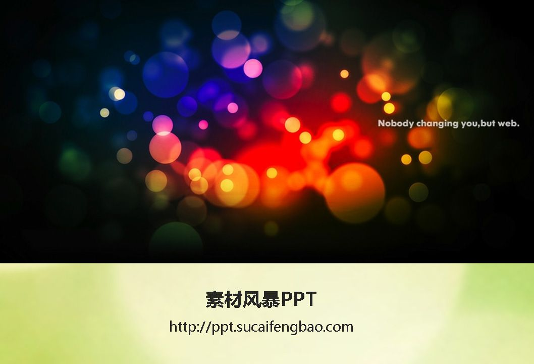 PPT colorful background slide material for free download #PPT# PPT background slideshow free download ★ http://www.sucaifengbao.com/ppt/secai/