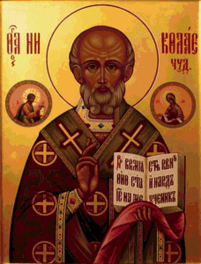 Святой угодник Николай Мерликийский чудотворец красивые ...