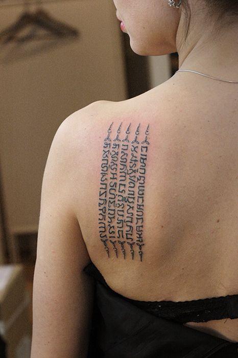 тату на спине женские надписи