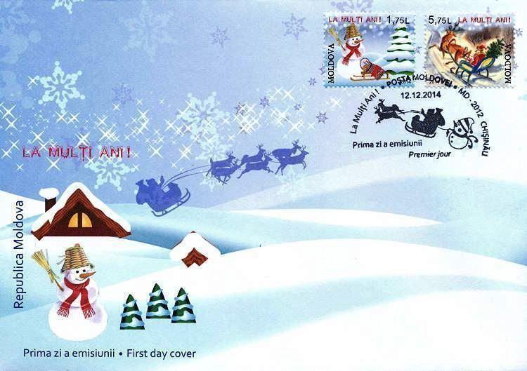 FDC Envelope MOLDOVA, New Year, Santa Claus with Sleigh, 2014