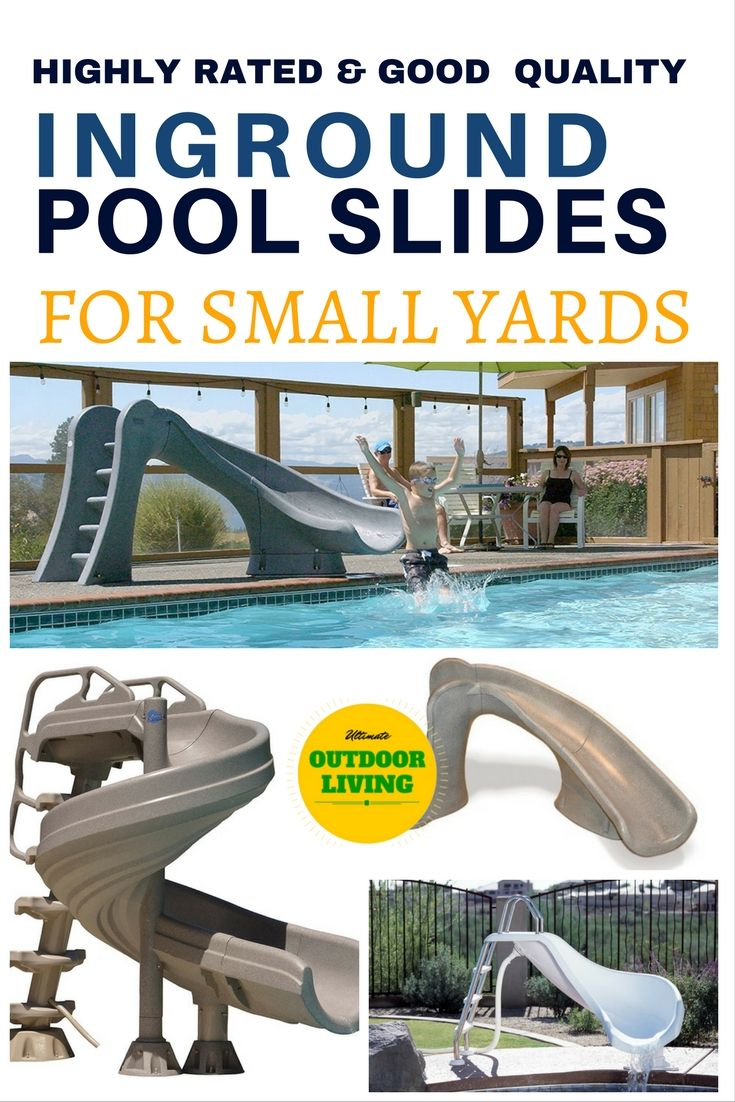 inground pool slides for small yards from the best slide maker