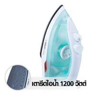 https://www.i-sabuy.com/ Smart Home เตารีดไอน้ำ 1200 วัตต์ รุ่น SSIR-907 – White-Green
