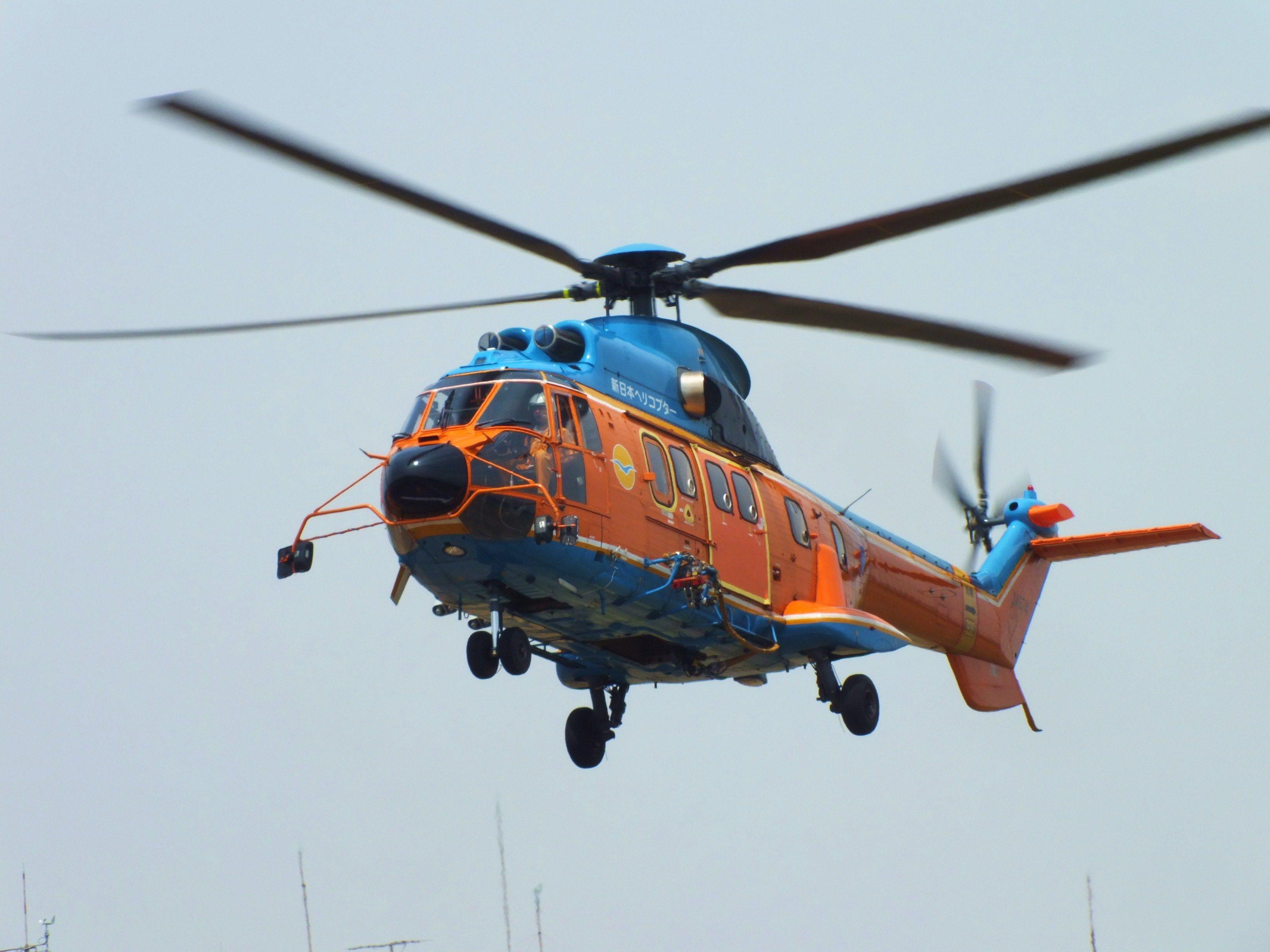 Indonesian Aerospace Indonesia / AS332 Super Puma