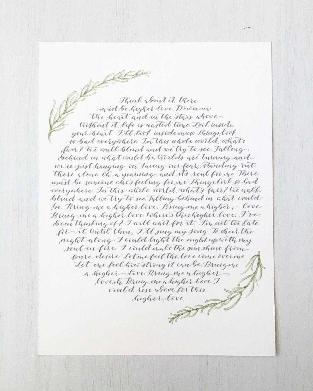 Wedding Vow Calligraphy Ketubah Calligraphy Vow Custom