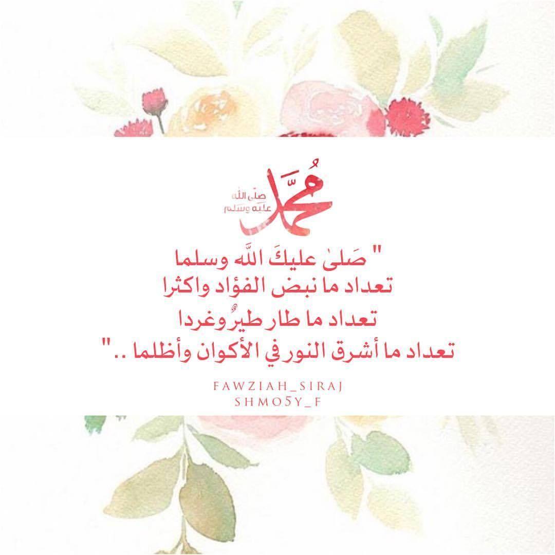 Shmo5yf انشر تؤجر صدقة جارية دعاء السعودية الامارات الخليج وذكر ذكر رمزيات جدة مكة المدينة المنورة أبوظبي العين Lily Tableware