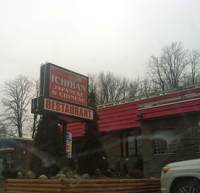 Ichiban Chinese Restaurant Best Western Places