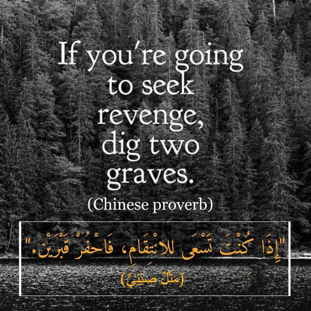 Pin By My Arabic Journey With Mohamme On Quotes Arabic