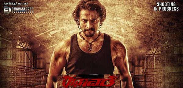 rathaavara kannada movie full free instmank