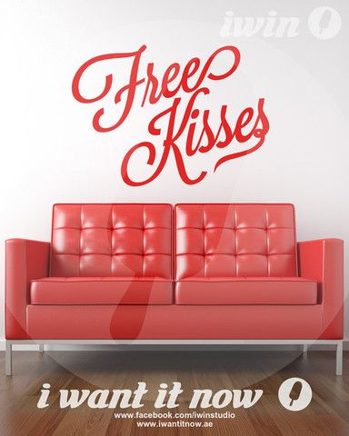Three Kisses Wall Decals – i want it now