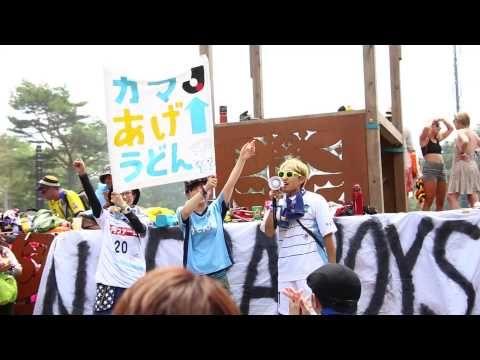 フジロック'14 Jリーグ・苗場支部 - YouTube