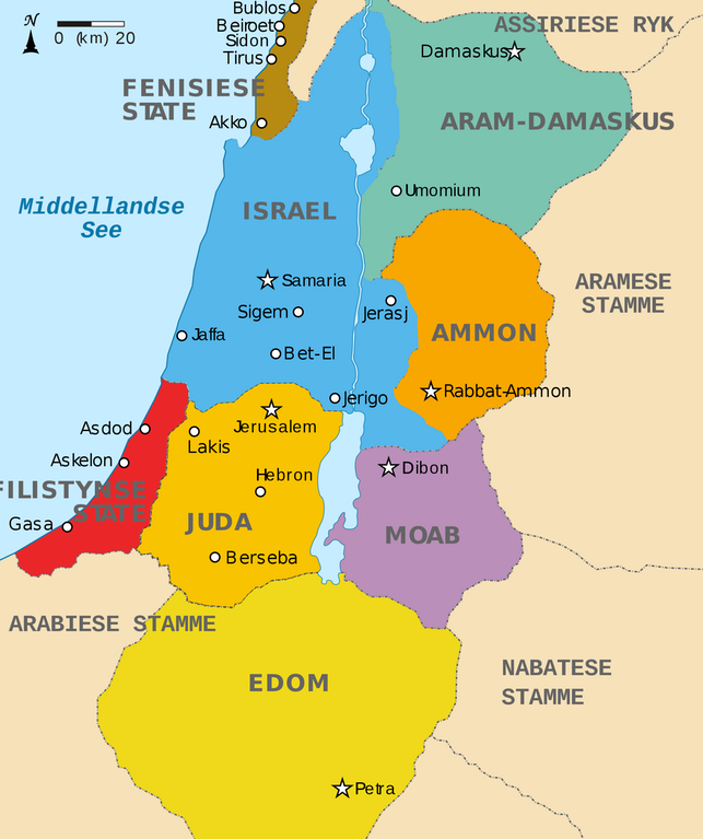 Kingdoms around Israel 830 BC | History | Map, Bible mapping ... on
