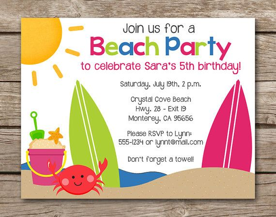 Beach Party Invitation Beach Invitation Birthday Summer Girl Sand Crab Surfboa Beach Party Invitations Beach Theme Birthday Party Invite Template