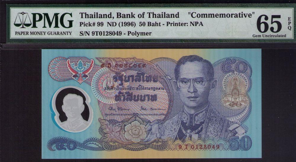 Thailand Bank Of Thailand Commemorative Pick 99 1996 50 Baht Pmg