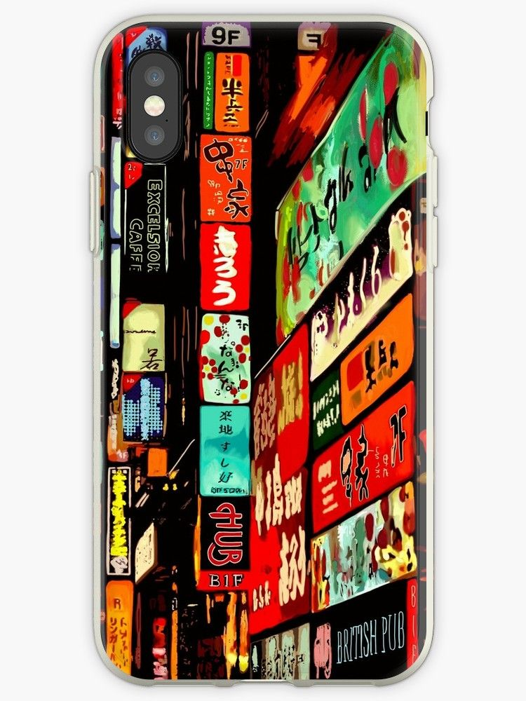 cover iphone 11 japan night