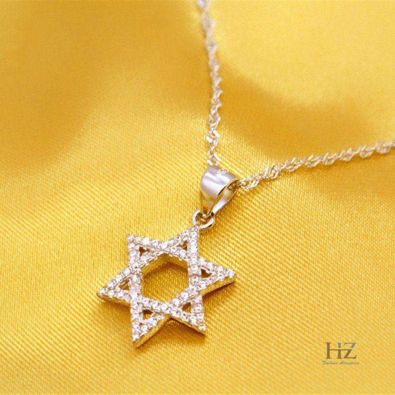 Cyw 925 Silver New Star Of David Magen Hebrew Shield Necklace