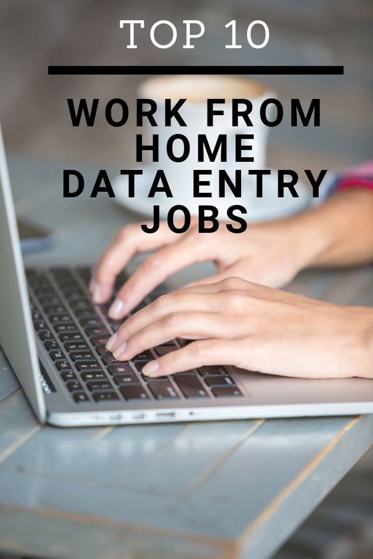 data entry jobs near me from home