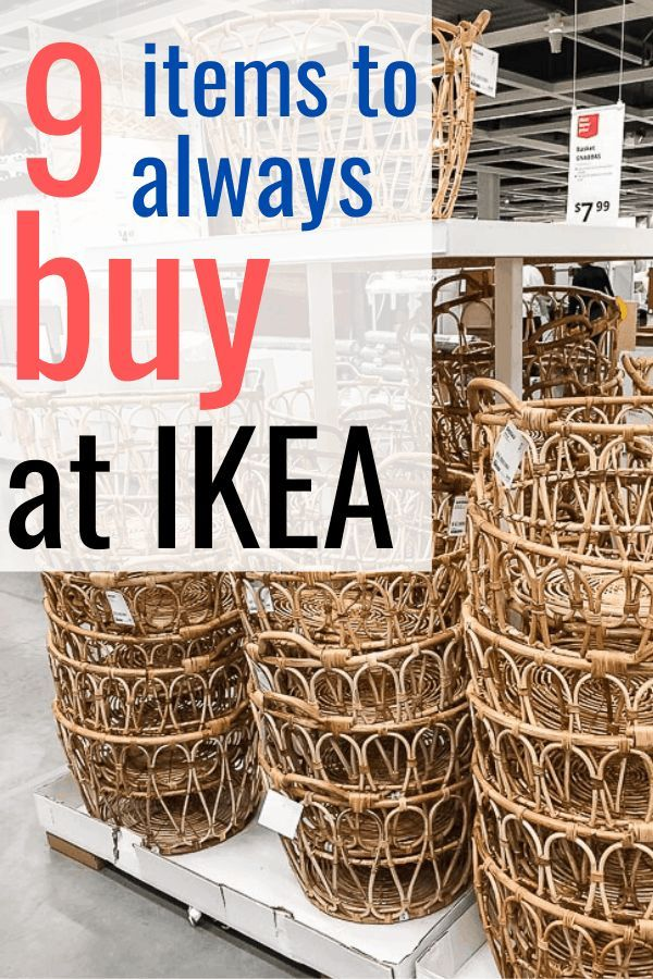 Affordable home decor at IKEA. 9 of the best things to buy at IKEA and tips to save you money. I listed some of the best IKEA finds and where you can find them online. #ikea #ikeahomedecor #ikeahacks