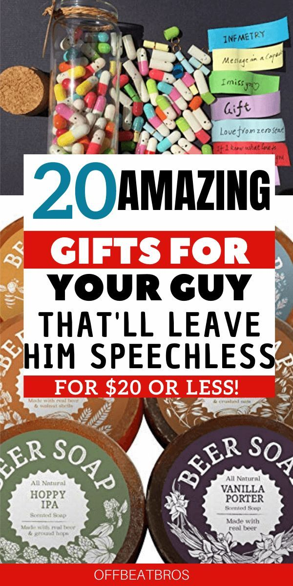 20 Gifts For Him Under $20 That'll Leave Him Speechless
