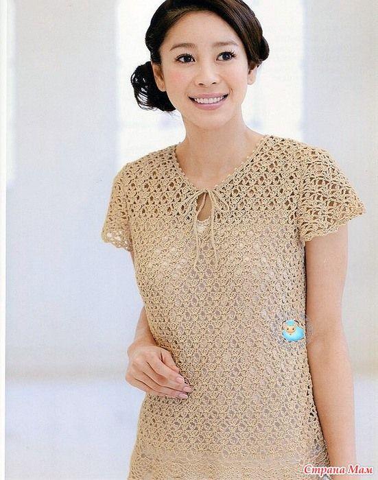 patrones y modelos japoneses | tejido | Pinterest | Modelos ...