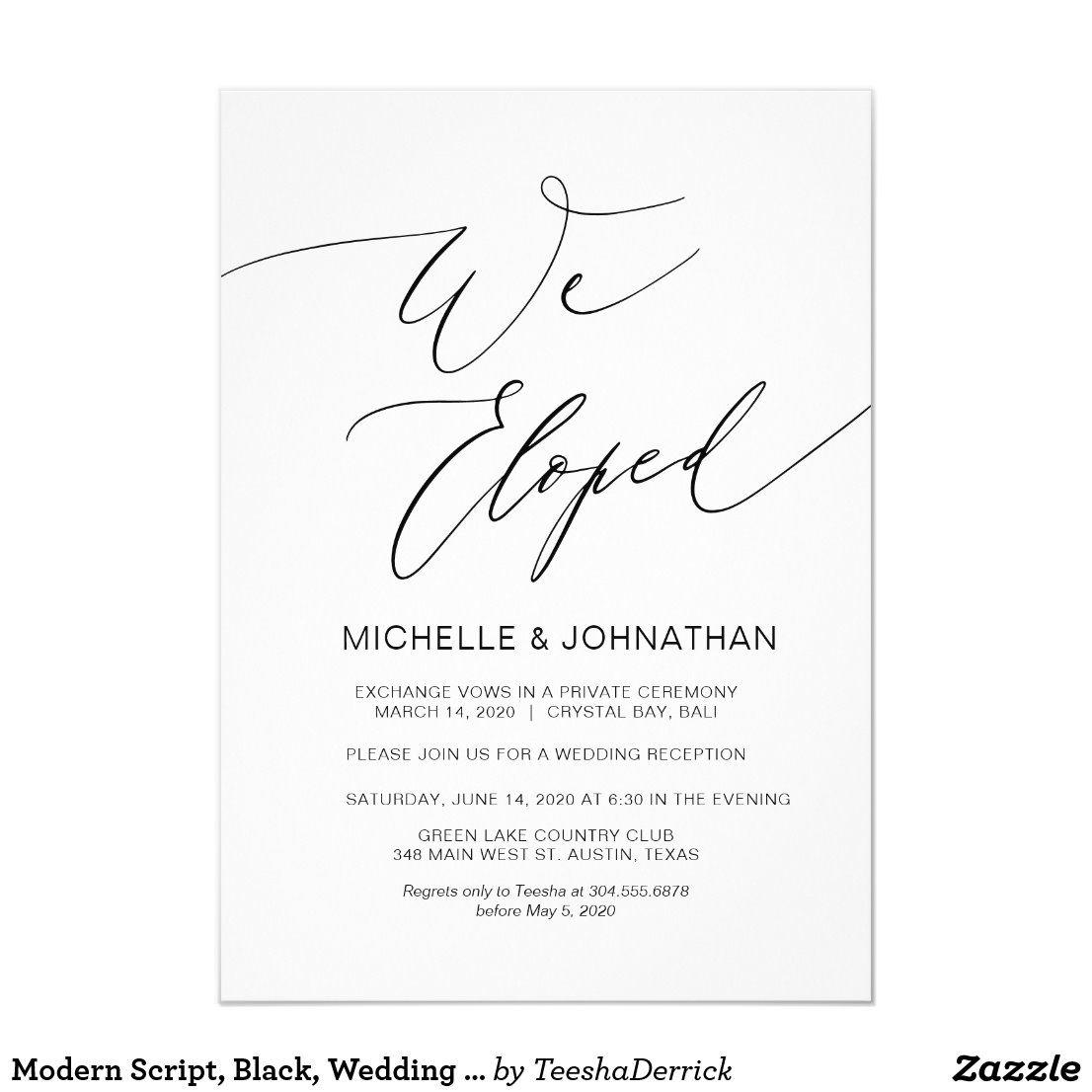 Modern Script, Black, Wedding Elopement Reception
