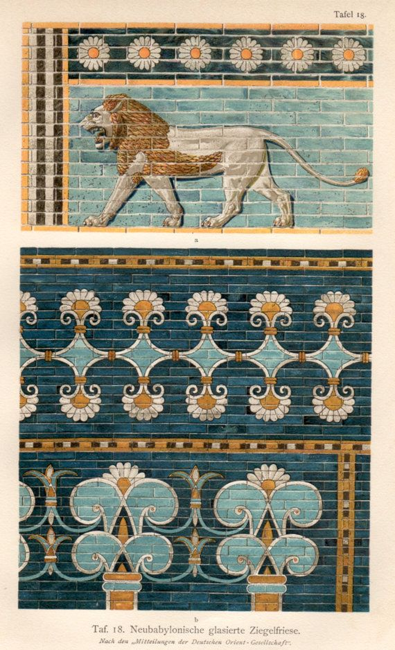 1915 Neo Babylonian Empire Glazed Tiles Antique Print