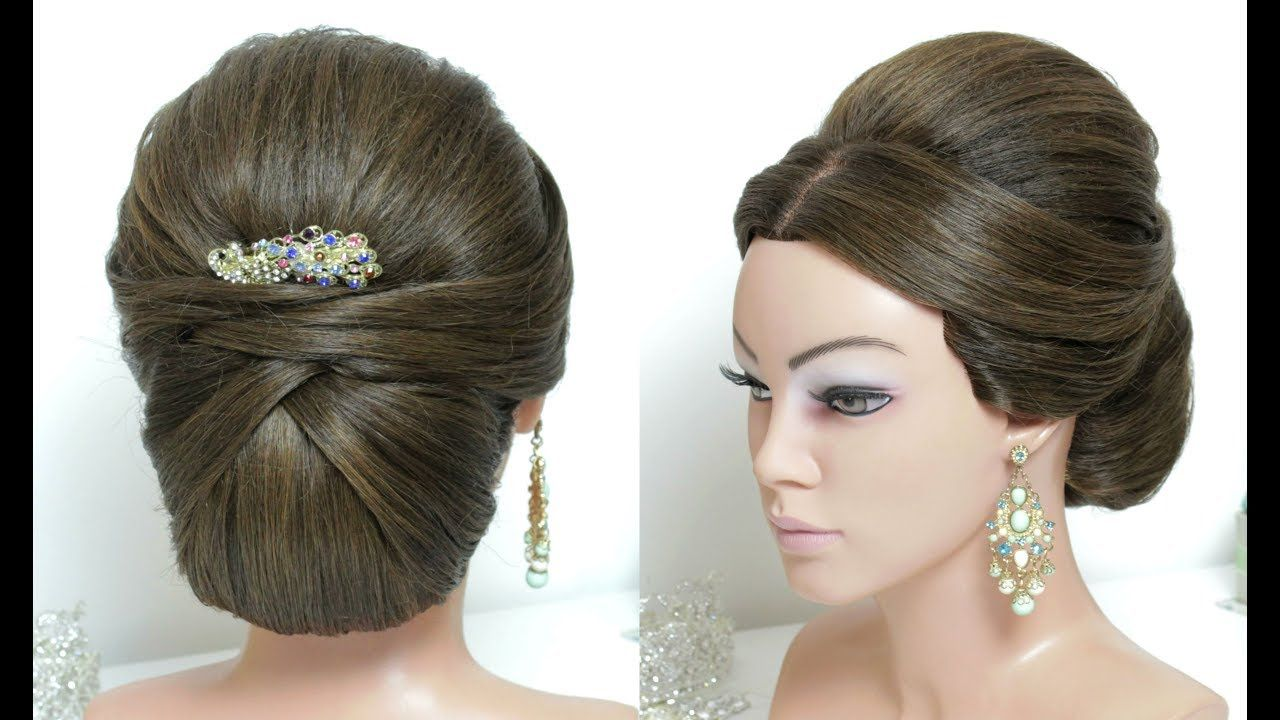 Beautiful Hairstyles With Puff Easy Wedding Updo Hairstyle Hair