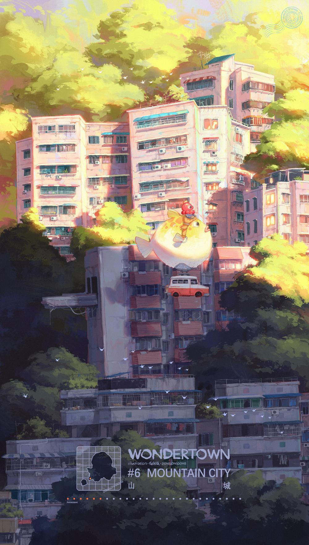 Maravillosa ciudad anhelante (siete) | Ilustración | Obra de ilustración | Donglongyu-Obra original