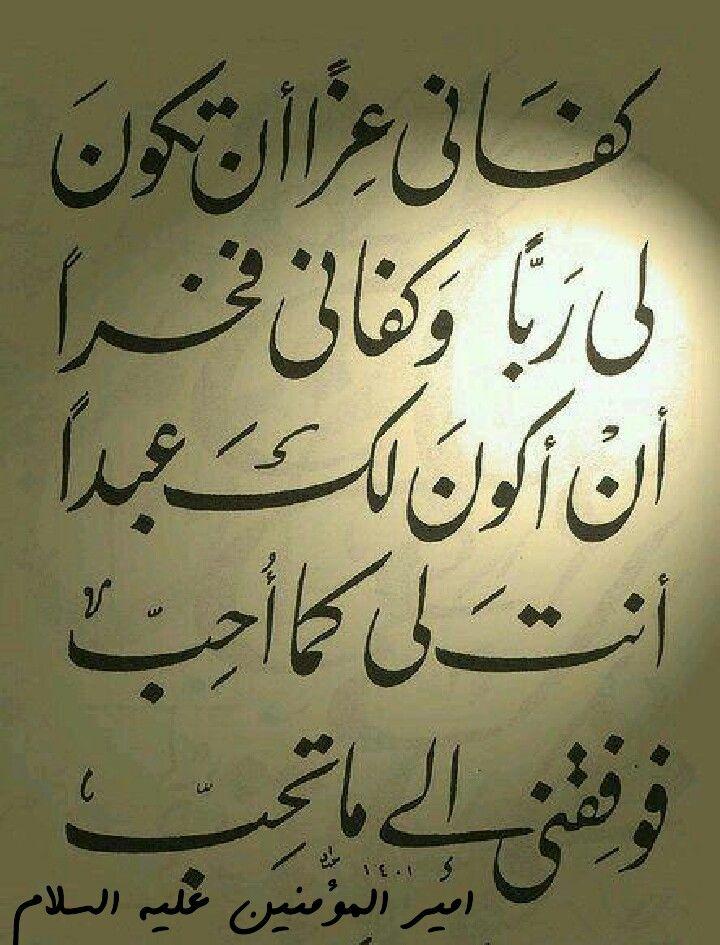 aladin calligraphy creator