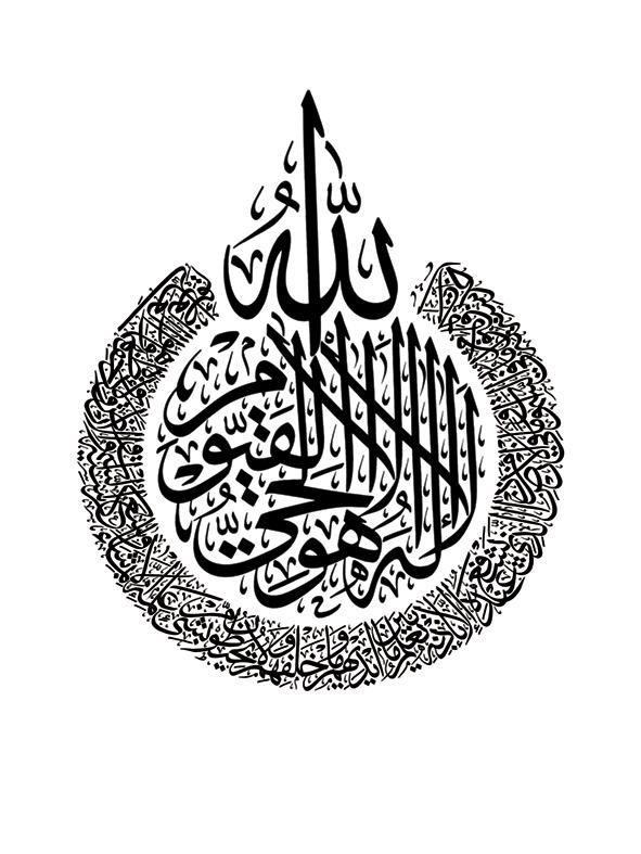 Pin von Sumeja Husovic auf Zimmerdekoration Islamische